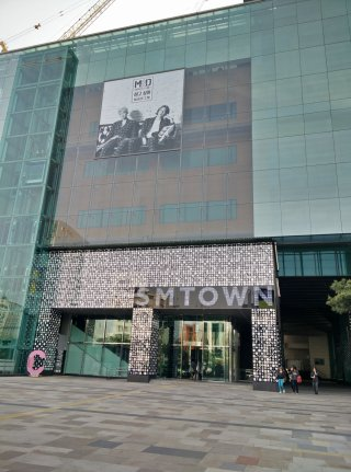 I photo I took outside COEX Mall where SM Entertainment company has constructed a presence (note: None of their merchandise could be bought in the mall)